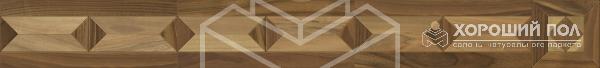 Бордюры и Стыковочные элементы ПЕРВАЯ ПАРКЕТНАЯ МАНУФАКТУРА – Россия Бордюр F-257