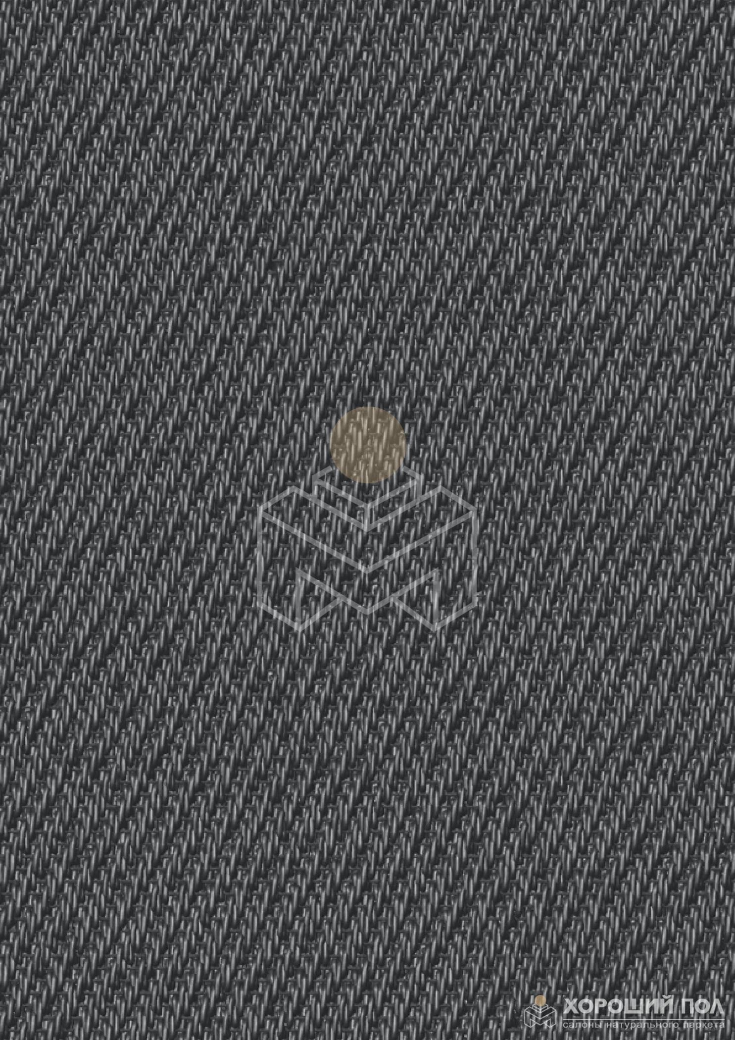 Дизайнерские плетеные полы BOLON – Швеция ANTHRACITE Now ПЛИТКА 1100-43