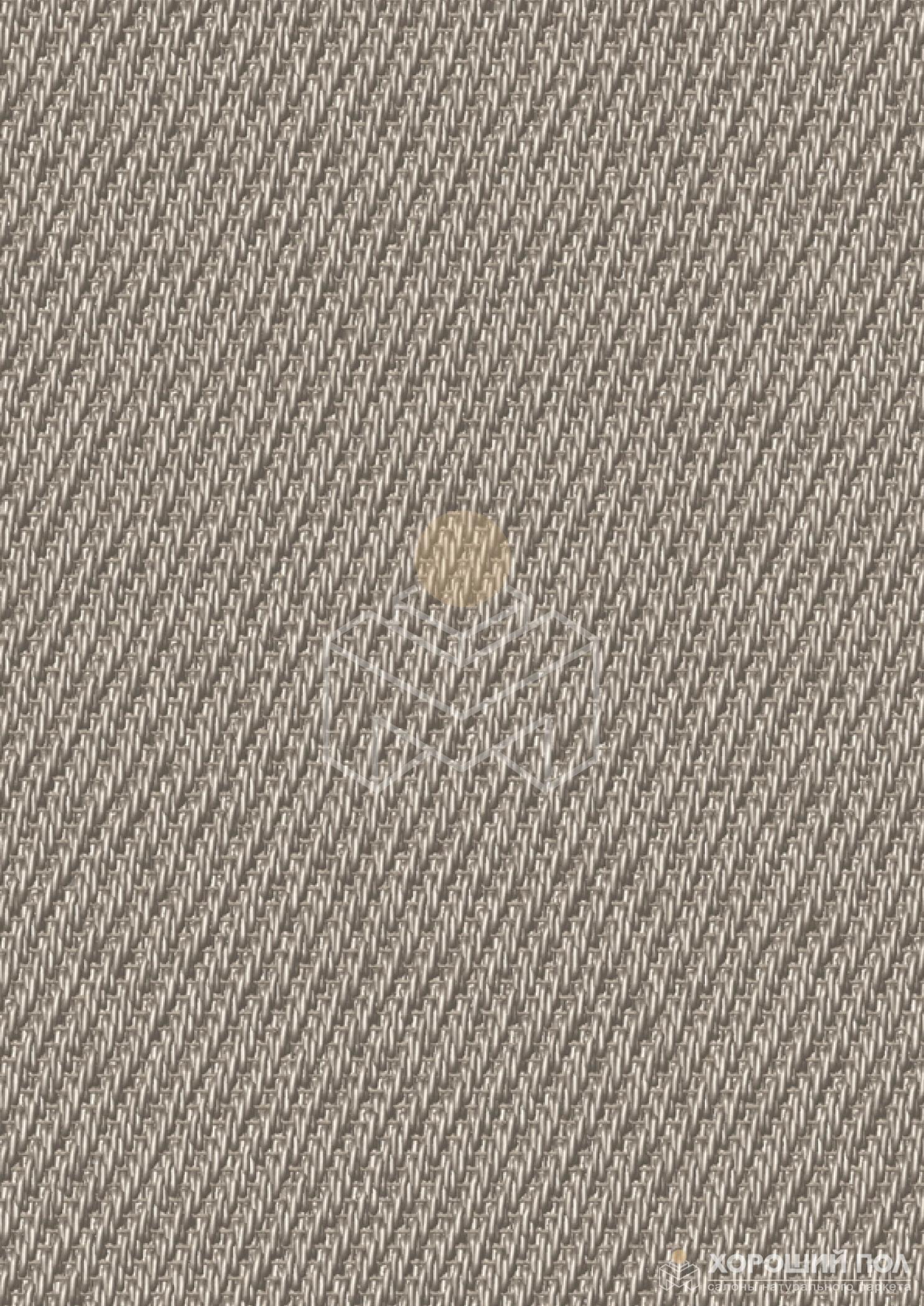 Дизайнерские плетеные полы BOLON – Швеция CHAMPAGNE Now ПЛИТКА 1100-44
