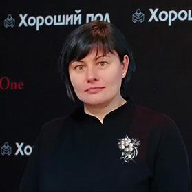 Ирина Кошелева